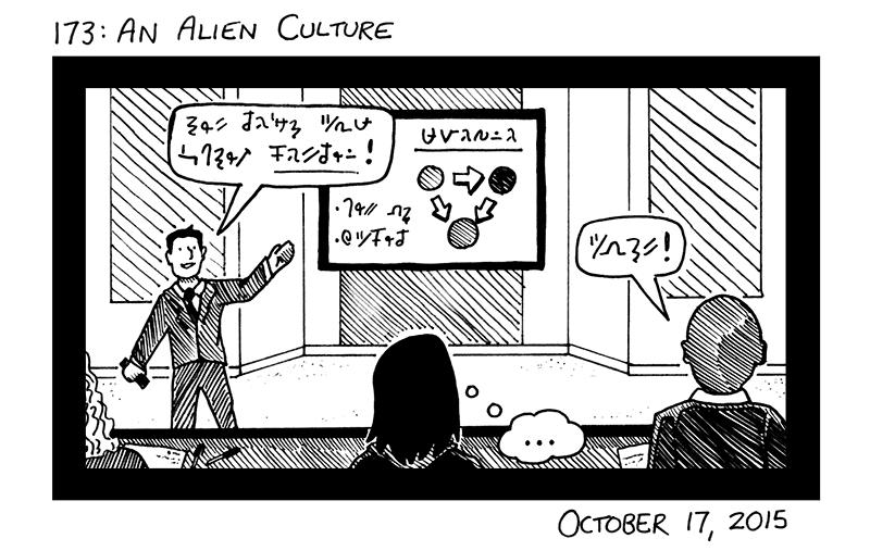An Alien Culture